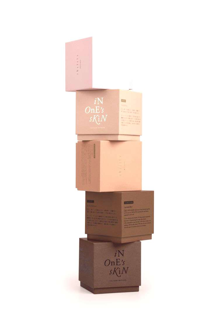 watch packaging in cube @ibility
